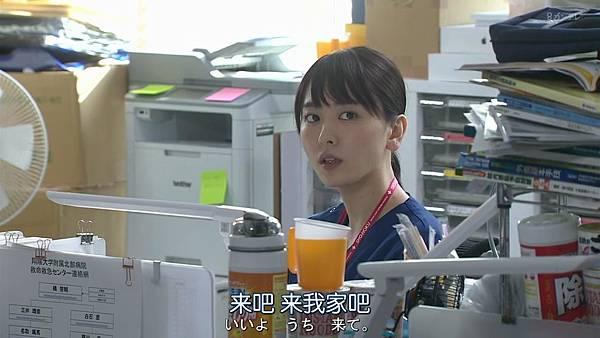 Code Blue -急救直升机-.Code.Blue.Doctor.Heli.Kinkyu.Kyumei.S03E01.Chi_Jap.HDTVrip.1280X720-ZhuixinFan_201772715525.JPG