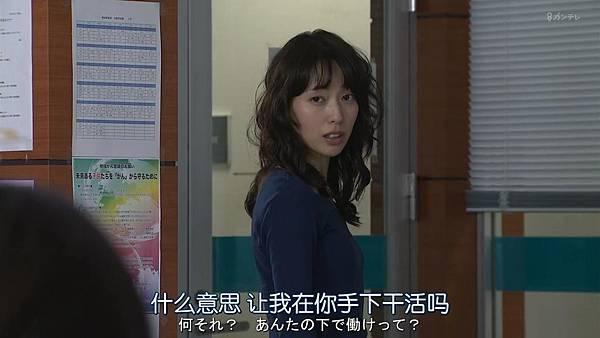 Code Blue -急救直升机-.Code.Blue.Doctor.Heli.Kinkyu.Kyumei.S03E01.Chi_Jap.HDTVrip.1280X720-ZhuixinFan_20177271561.JPG