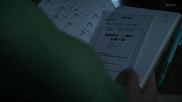 Code Blue -急救直升机-.Code.Blue.Doctor.Heli.Kinkyu.Kyumei.S03E01.Chi_Jap.HDTVrip.1280X720-ZhuixinFan_201772715732.JPG