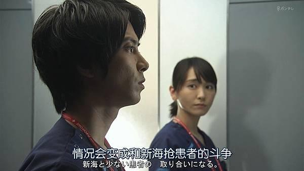 Code Blue -急救直升机-.Code.Blue.Doctor.Heli.Kinkyu.Kyumei.S03E01.Chi_Jap.HDTVrip.1280X720-ZhuixinFan_20177272145.JPG