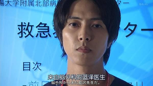 Code Blue -急救直升机-.Code.Blue.Doctor.Heli.Kinkyu.Kyumei.S03E01.Chi_Jap.HDTVrip.1280X720-ZhuixinFan_201772715931.JPG