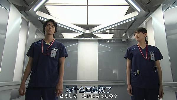 Code Blue -急救直升机-.Code.Blue.Doctor.Heli.Kinkyu.Kyumei.S03E01.Chi_Jap.HDTVrip.1280X720-ZhuixinFan_2017727216.JPG