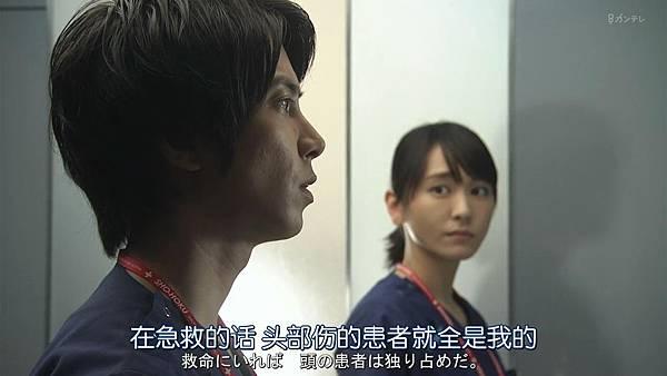 Code Blue -急救直升机-.Code.Blue.Doctor.Heli.Kinkyu.Kyumei.S03E01.Chi_Jap.HDTVrip.1280X720-ZhuixinFan_2017727222.JPG