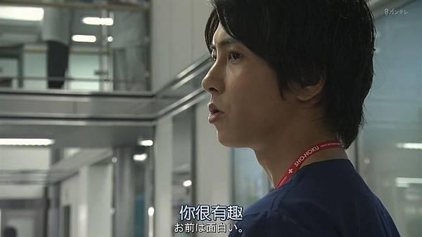 Code Blue -急救直升机-.Code.Blue.Doctor.Heli.Kinkyu.Kyumei.S03E01.Chi_Jap.HDTVrip.1280X720-ZhuixinFan_20177272452.JPG