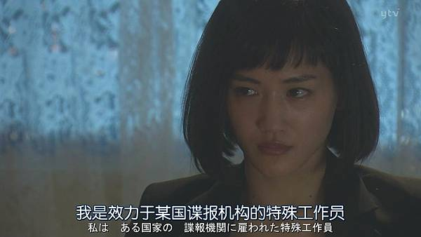 太太请小心轻放.Okusama.wa.Toriatsukai.Chuui.Ep01.Chi_Jap.HDTVrip.1280X720-ZhuixinFan_201710911239.JPG