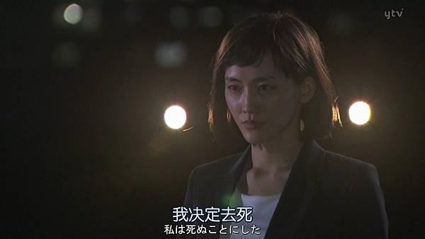 太太请小心轻放.Okusama.wa.Toriatsukai.Chuui.Ep01.Chi_Jap.HDTVrip.1280X720-ZhuixinFan_201710912158.JPG