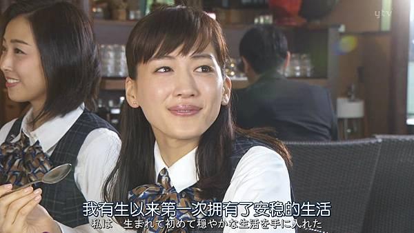 太太请小心轻放.Okusama.wa.Toriatsukai.Chuui.Ep01.Chi_Jap.HDTVrip.1280X720-ZhuixinFan_201710912340.JPG