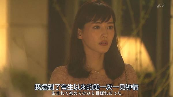 太太请小心轻放.Okusama.wa.Toriatsukai.Chuui.Ep01.Chi_Jap.HDTVrip.1280X720-ZhuixinFan_201710912628.JPG