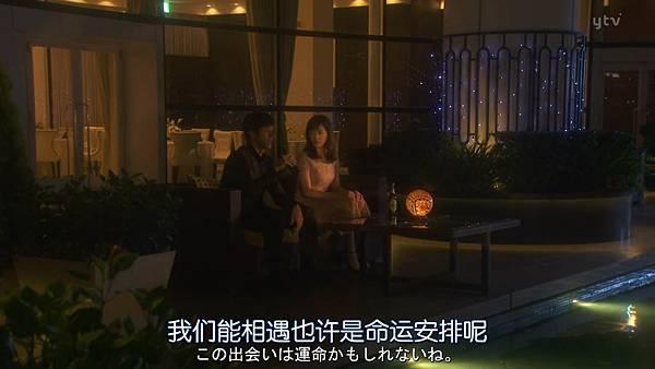 太太请小心轻放.Okusama.wa.Toriatsukai.Chuui.Ep01.Chi_Jap.HDTVrip.1280X720-ZhuixinFan_20171091280.JPG