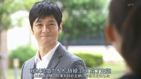 太太请小心轻放.Okusama.wa.Toriatsukai.Chuui.Ep01.Chi_Jap.HDTVrip.1280X720-ZhuixinFan_20171091293.JPG