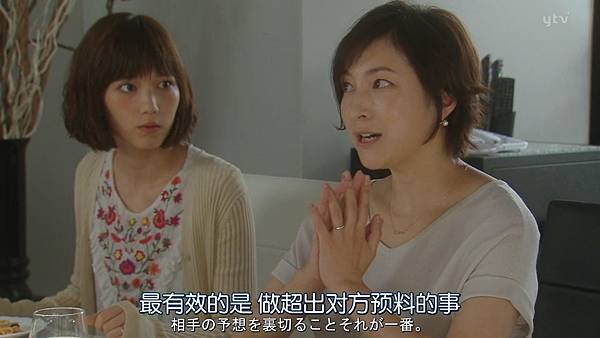 太太请小心轻放.Okusama.wa.Toriatsukai.Chuui.Ep01.Chi_Jap.HDTVrip.1280X720-ZhuixinFan_20171091345.JPG