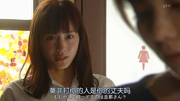 太太请小心轻放.Okusama.wa.Toriatsukai.Chuui.Ep01.Chi_Jap.HDTVrip.1280X720-ZhuixinFan_201710914122.JPG