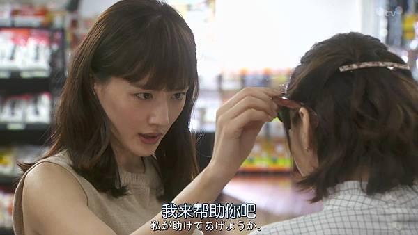 太太请小心轻放.Okusama.wa.Toriatsukai.Chuui.Ep01.Chi_Jap.HDTVrip.1280X720-ZhuixinFan_20171091436.JPG
