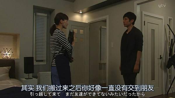 太太请小心轻放.Okusama.wa.Toriatsukai.Chuui.Ep01.Chi_Jap.HDTVrip.1280X720-ZhuixinFan_201710913641.JPG