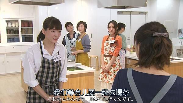 太太请小心轻放.Okusama.wa.Toriatsukai.Chuui.Ep01.Chi_Jap.HDTVrip.1280X720-ZhuixinFan_201710913915.JPG