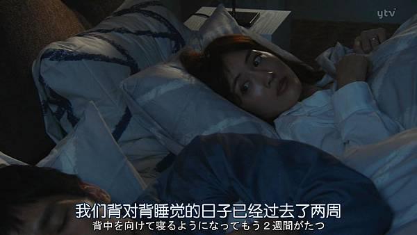 太太请小心轻放.Okusama.wa.Toriatsukai.Chuui.Ep01.Chi_Jap.HDTVrip.1280X720-ZhuixinFan_201710913726.JPG
