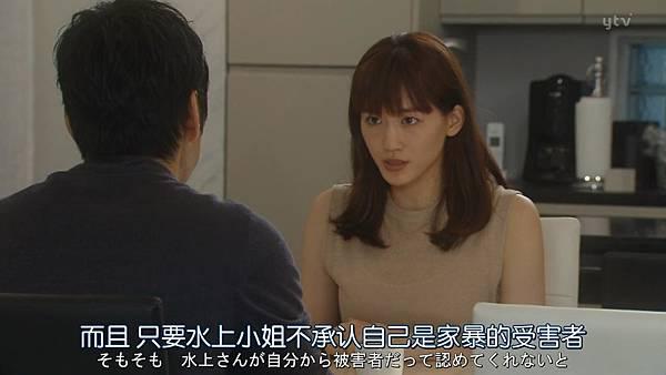 太太请小心轻放.Okusama.wa.Toriatsukai.Chuui.Ep01.Chi_Jap.HDTVrip.1280X720-ZhuixinFan_201710914454.JPG