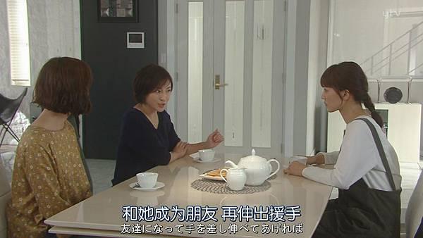 太太请小心轻放.Okusama.wa.Toriatsukai.Chuui.Ep01.Chi_Jap.HDTVrip.1280X720-ZhuixinFan_20171009232426.JPG