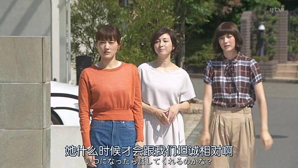 太太请小心轻放.Okusama.wa.Toriatsukai.Chuui.Ep01.Chi_Jap.HDTVrip.1280X720-ZhuixinFan_20171009233957.JPG