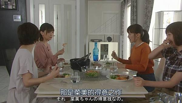 太太请小心轻放.Okusama.wa.Toriatsukai.Chuui.Ep01.Chi_Jap.HDTVrip.1280X720-ZhuixinFan_20171009232736.JPG