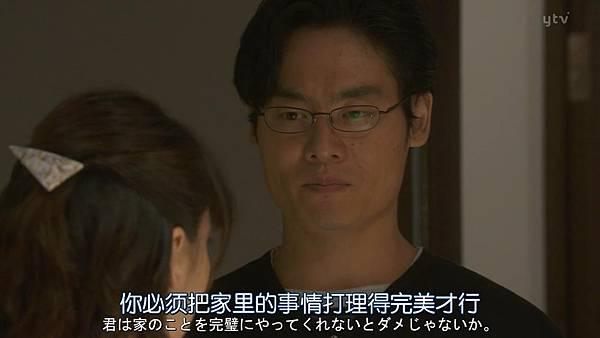太太请小心轻放.Okusama.wa.Toriatsukai.Chuui.Ep01.Chi_Jap.HDTVrip.1280X720-ZhuixinFan_20171009234059.JPG