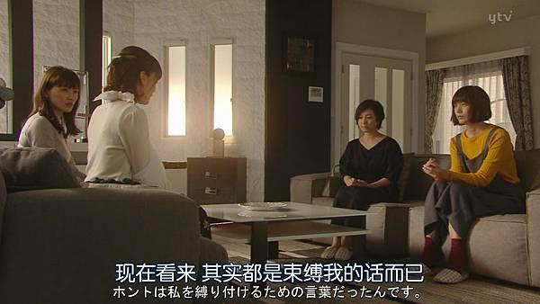 太太请小心轻放.Okusama.wa.Toriatsukai.Chuui.Ep01.Chi_Jap.HDTVrip.1280X720-ZhuixinFan_20171009234728.JPG