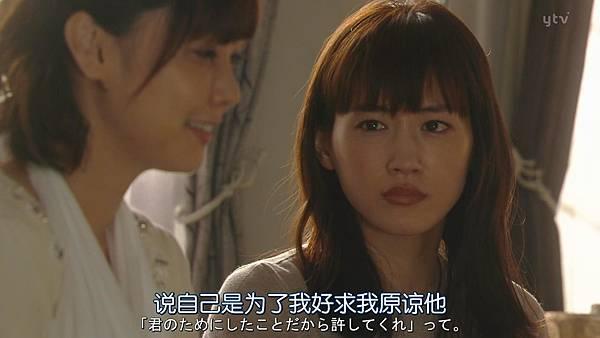 太太请小心轻放.Okusama.wa.Toriatsukai.Chuui.Ep01.Chi_Jap.HDTVrip.1280X720-ZhuixinFan_20171009235151.JPG