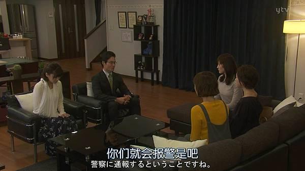 太太请小心轻放.Okusama.wa.Toriatsukai.Chuui.Ep01.Chi_Jap.HDTVrip.1280X720-ZhuixinFan_20171010000116.JPG