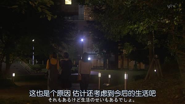 太太请小心轻放.Okusama.wa.Toriatsukai.Chuui.Ep01.Chi_Jap.HDTVrip.1280X720-ZhuixinFan_20171010000701.JPG