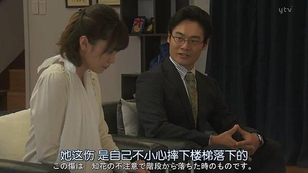 太太请小心轻放.Okusama.wa.Toriatsukai.Chuui.Ep01.Chi_Jap.HDTVrip.1280X720-ZhuixinFan_20171010000432.JPG