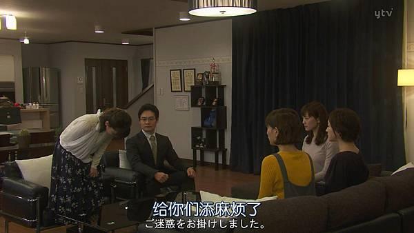 太太请小心轻放.Okusama.wa.Toriatsukai.Chuui.Ep01.Chi_Jap.HDTVrip.1280X720-ZhuixinFan_20171010000623.JPG
