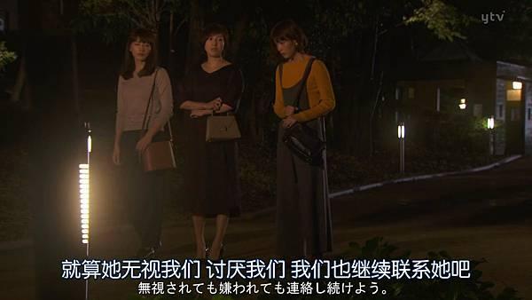 太太请小心轻放.Okusama.wa.Toriatsukai.Chuui.Ep01.Chi_Jap.HDTVrip.1280X720-ZhuixinFan_20171010000754.JPG