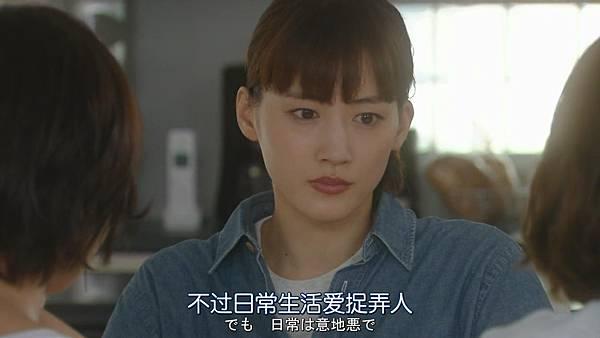 太太请小心轻放.Okusama.wa.Toriatsukai.Chuui.Ep01.Chi_Jap.HDTVrip.1280X720-ZhuixinFan_20171010001233.JPG