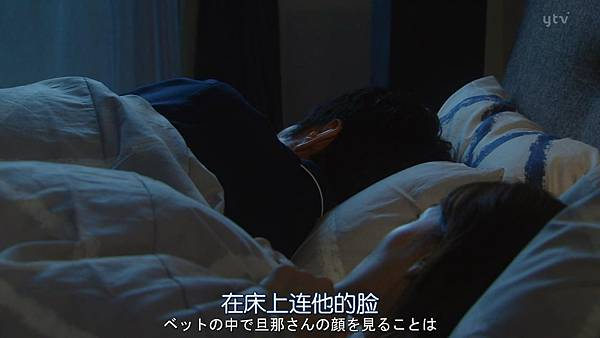 太太请小心轻放.Okusama.wa.Toriatsukai.Chuui.Ep01.Chi_Jap.HDTVrip.1280X720-ZhuixinFan_20171010001149.JPG