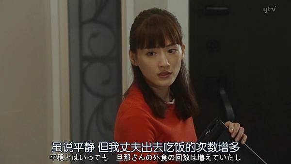 太太请小心轻放.Okusama.wa.Toriatsukai.Chuui.Ep01.Chi_Jap.HDTVrip.1280X720-ZhuixinFan_20171010001137.JPG