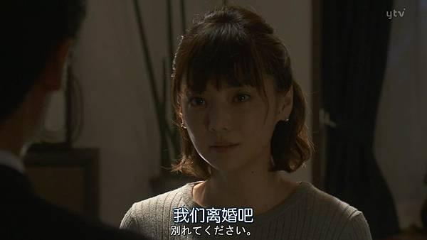 太太请小心轻放.Okusama.wa.Toriatsukai.Chuui.Ep01.Chi_Jap.HDTVrip.1280X720-ZhuixinFan_20171010001502.JPG