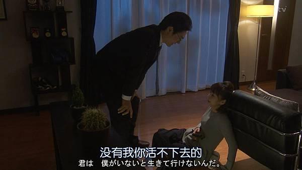 太太请小心轻放.Okusama.wa.Toriatsukai.Chuui.Ep01.Chi_Jap.HDTVrip.1280X720-ZhuixinFan_20171010001746.JPG