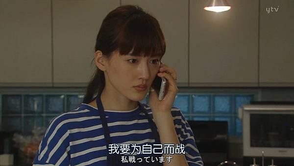 太太请小心轻放.Okusama.wa.Toriatsukai.Chuui.Ep01.Chi_Jap.HDTVrip.1280X720-ZhuixinFan_20171010001854.JPG