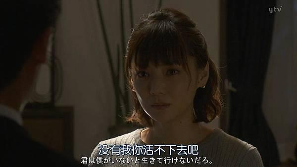太太请小心轻放.Okusama.wa.Toriatsukai.Chuui.Ep01.Chi_Jap.HDTVrip.1280X720-ZhuixinFan_20171010001533.JPG