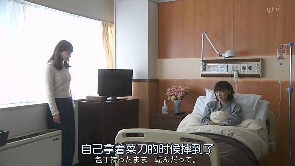太太请小心轻放.Okusama.wa.Toriatsukai.Chuui.Ep01.Chi_Jap.HDTVrip.1280X720-ZhuixinFan_20171010002211.JPG
