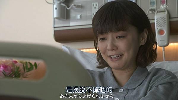 太太请小心轻放.Okusama.wa.Toriatsukai.Chuui.Ep01.Chi_Jap.HDTVrip.1280X720-ZhuixinFan_20171010002238.JPG