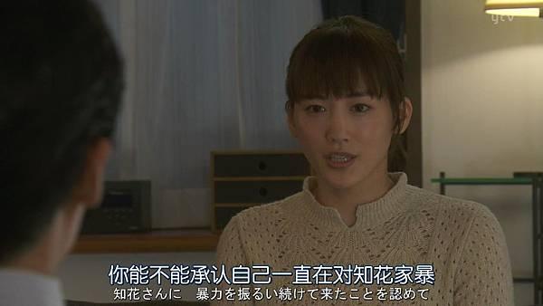 太太请小心轻放.Okusama.wa.Toriatsukai.Chuui.Ep01.Chi_Jap.HDTVrip.1280X720-ZhuixinFan_20171010002518.JPG