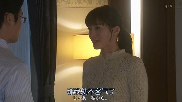 太太请小心轻放.Okusama.wa.Toriatsukai.Chuui.Ep01.Chi_Jap.HDTVrip.1280X720-ZhuixinFan_20171010002715.JPG