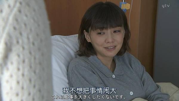 太太请小心轻放.Okusama.wa.Toriatsukai.Chuui.Ep01.Chi_Jap.HDTVrip.1280X720-ZhuixinFan_20171010002321.JPG