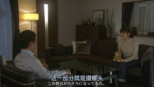 太太请小心轻放.Okusama.wa.Toriatsukai.Chuui.Ep01.Chi_Jap.HDTVrip.1280X720-ZhuixinFan_20171010002616.JPG