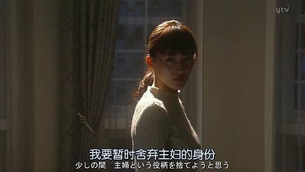 太太请小心轻放.Okusama.wa.Toriatsukai.Chuui.Ep01.Chi_Jap.HDTVrip.1280X720-ZhuixinFan_20171010002421.JPG