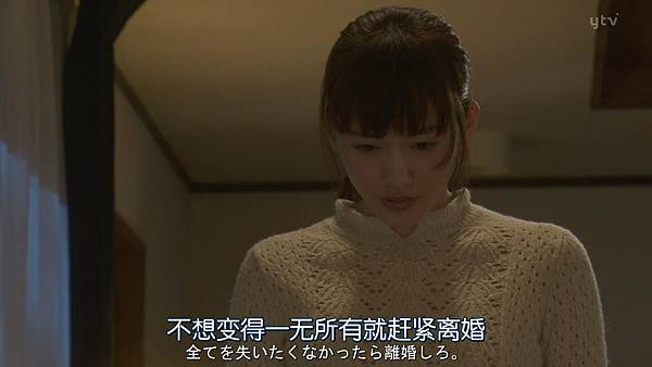 太太请小心轻放.Okusama.wa.Toriatsukai.Chuui.Ep01.Chi_Jap.HDTVrip.1280X720-ZhuixinFan_20171010002921.JPG
