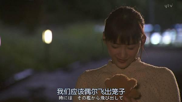 太太请小心轻放.Okusama.wa.Toriatsukai.Chuui.Ep01.Chi_Jap.HDTVrip.1280X720-ZhuixinFan_20171010003059.JPG
