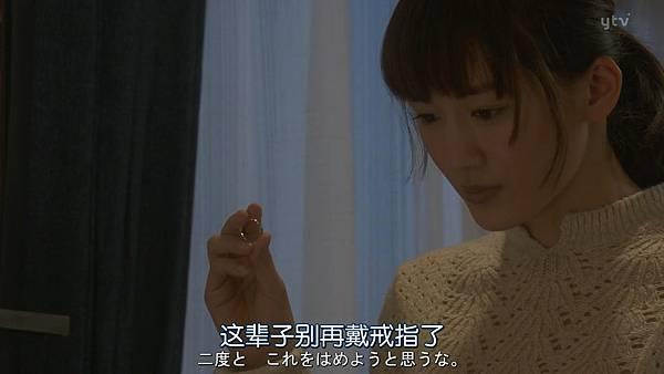 太太请小心轻放.Okusama.wa.Toriatsukai.Chuui.Ep01.Chi_Jap.HDTVrip.1280X720-ZhuixinFan_20171010002952.JPG
