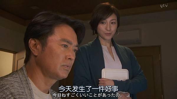太太请小心轻放.Okusama.wa.Toriatsukai.Chuui.Ep01.Chi_Jap.HDTVrip.1280X720-ZhuixinFan_20171010003428.JPG